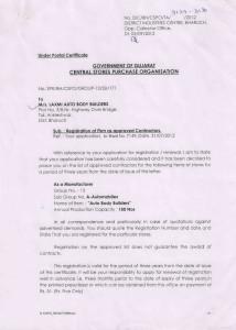 CSPO Certificate – Front