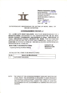 MSME Certificate – Front