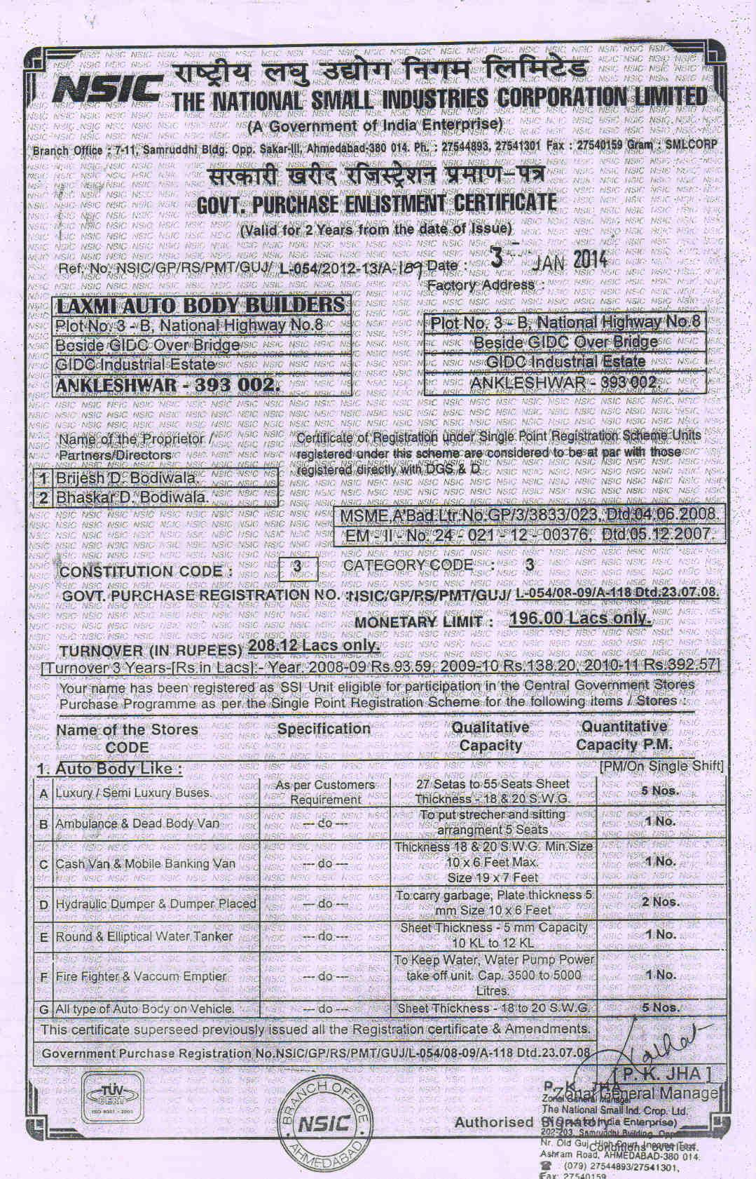 Certification laxmi auto body builders nsic certificate front xflitez Images