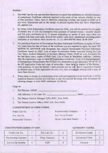 NSIC Certificate – Back
