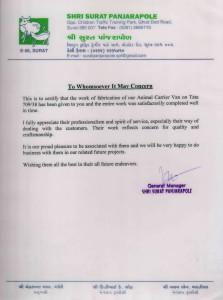 Appreciation Letter - Surat Panjrapole