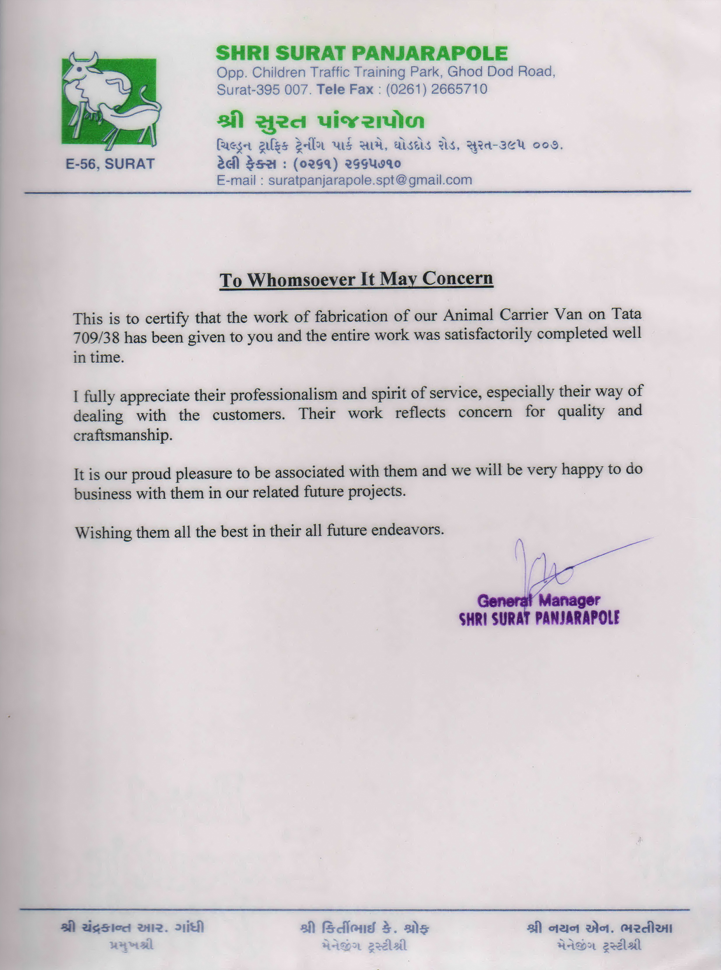 Appreciation Letter   Surat Panjrapole  Appreciation Letter